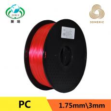 PC   1.75mm红色(red)