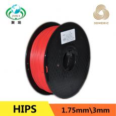 HIPS   1.75mm红色(red)